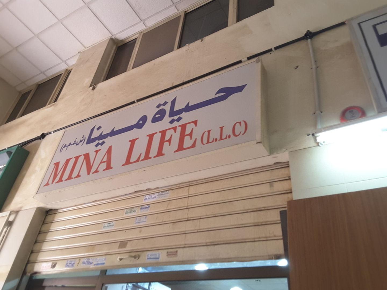 HiDubai-business-mina-life-b2b-services-distributors-wholesalers-meena-bazar-al-souq-al-kabeer-dubai-2
