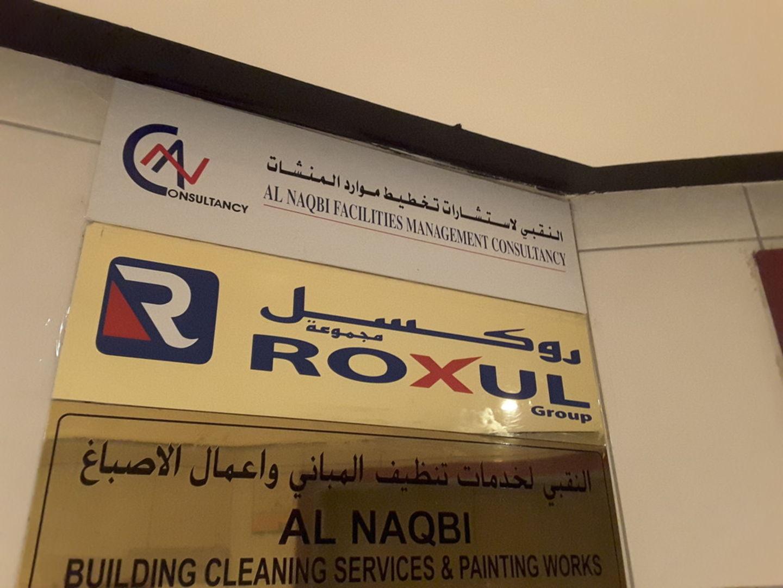 HiDubai-business-al-naqbi-facilites-management-consultancy-housing-real-estate-property-management-hor-al-anz-dubai-2