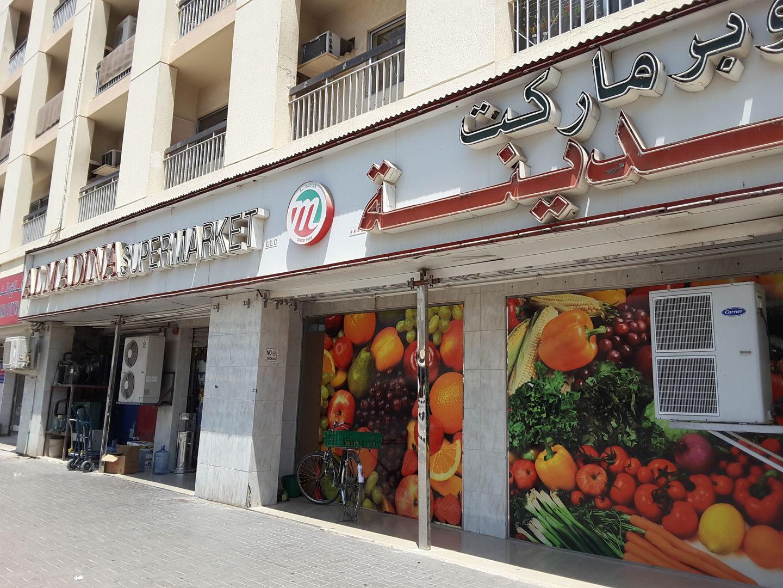 HiDubai-business-al-madina-supermarket-shopping-supermarkets-hypermarkets-grocery-stores-al-karama-dubai-4