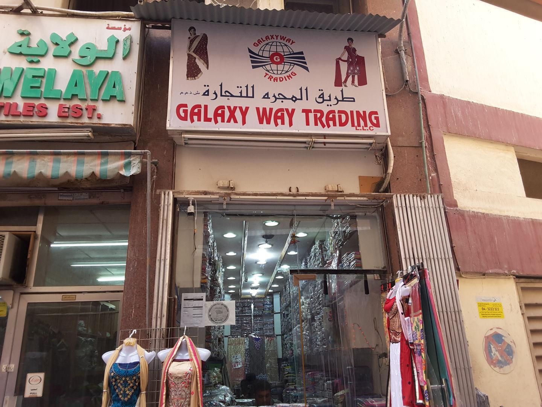 Walif-business-galaxy-way-trading