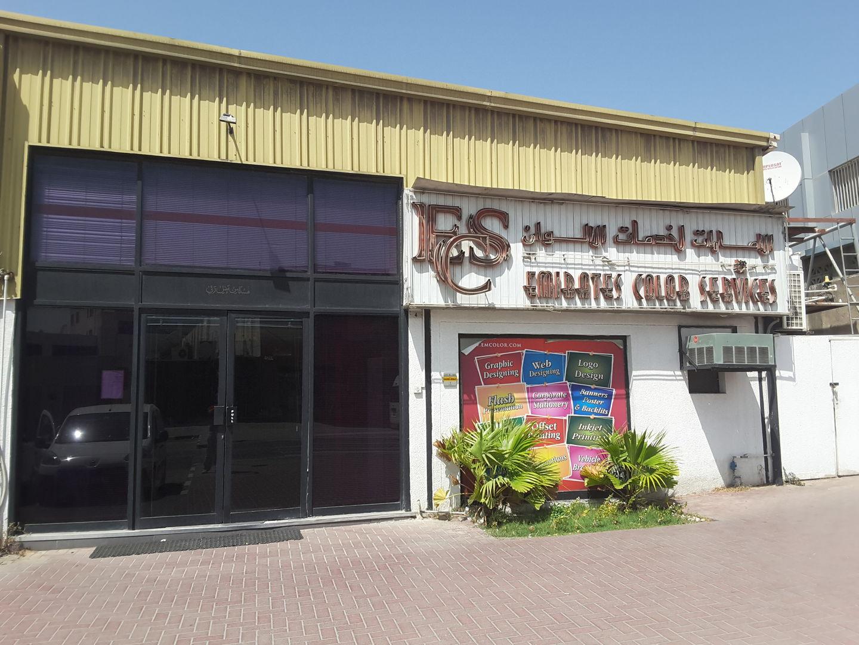 HiDubai-business-emirates-color-services-b2b-services-printing-typing-services-al-khabaisi-dubai