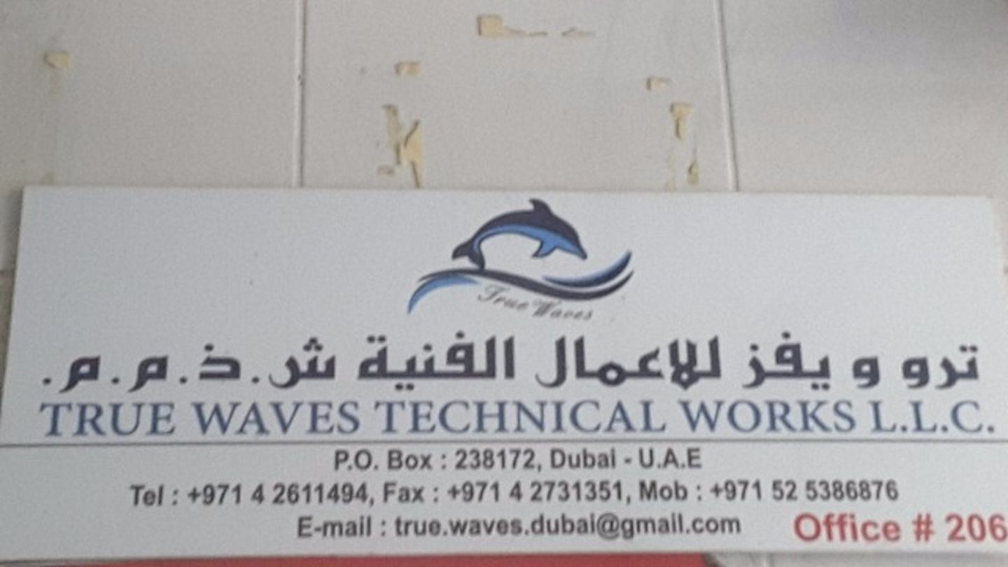 HiDubai-business-true-waves-technical-works-home-hardware-fittings-al-murar-dubai-2