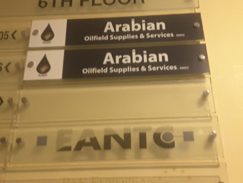 HiDubai-business-arabian-oilfield-supplies-and-services-construction-heavy-industries-heavy-equipment-machinery-jumeirah-lake-towers-al-thanyah-5-dubai-2
