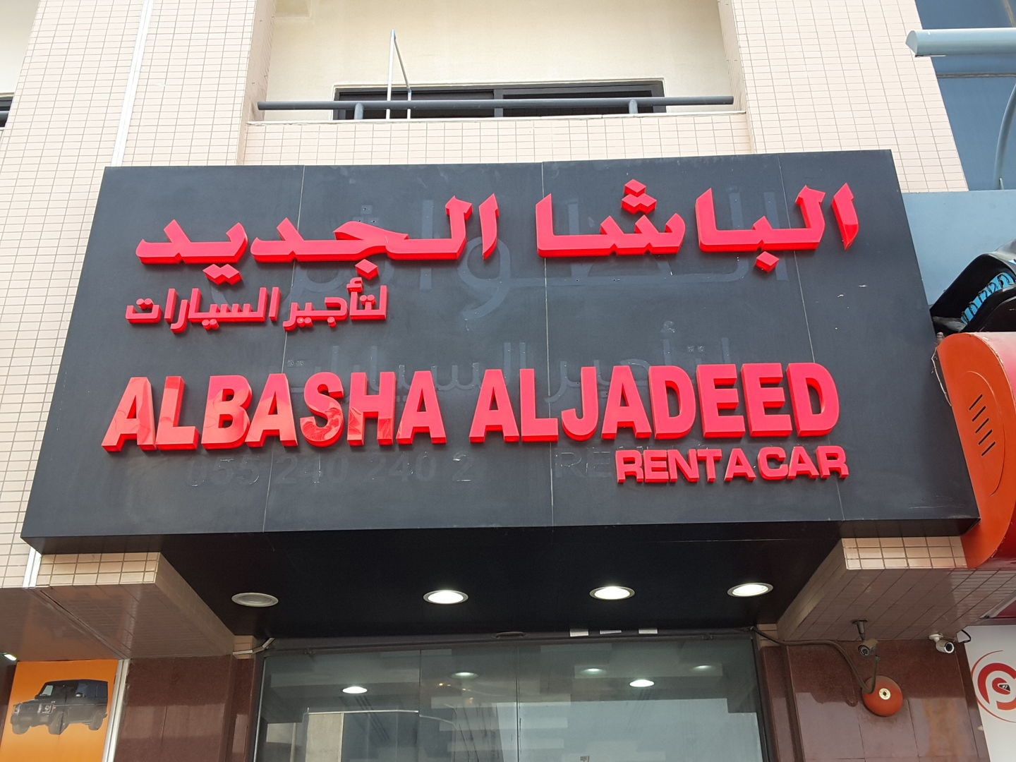 HiDubai-business-albasha-aljadeed-rent-a-car-hotels-tourism-car-rental-services-hor-al-anz-east-dubai-2
