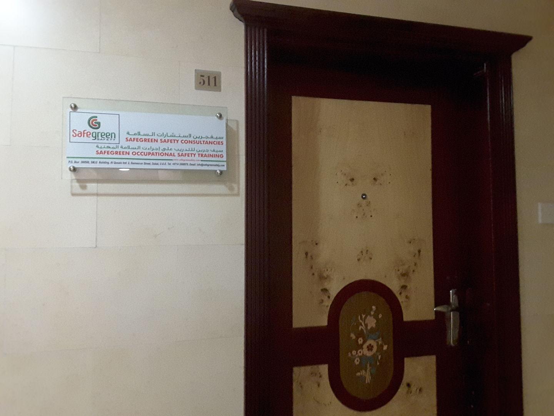 HiDubai-business-safe-green-safety-consultancies-b2b-services-business-consultation-services-al-qusais-industrial-2-dubai