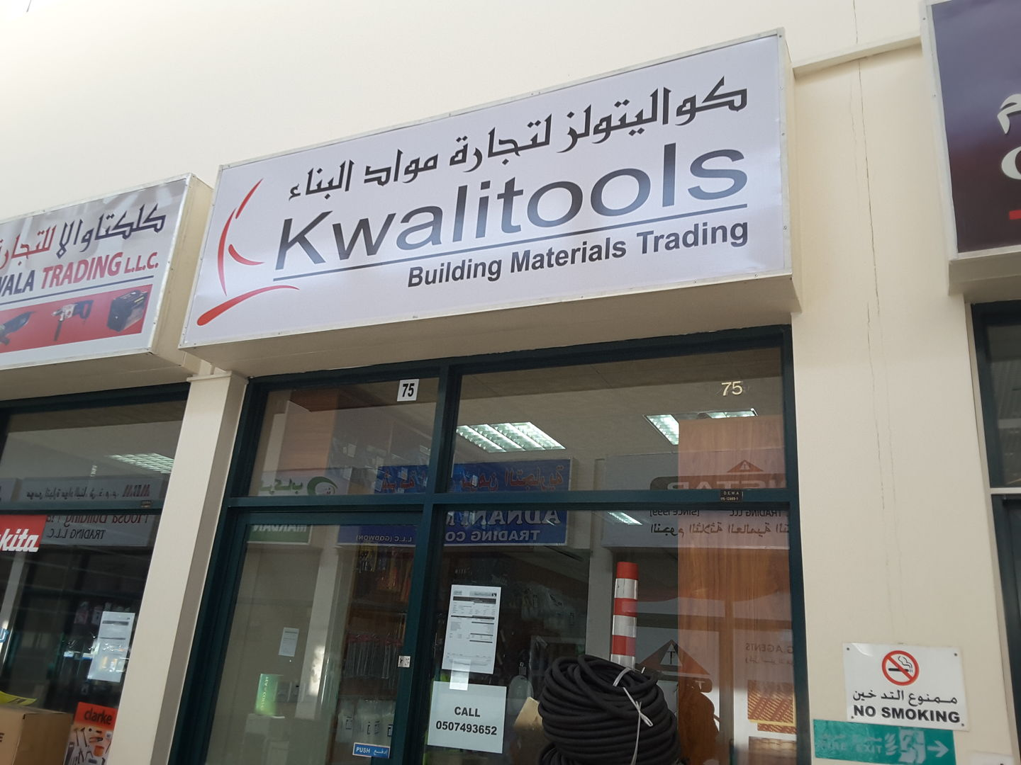 HiDubai-business-kwalitools-building-materials-trading-construction-heavy-industries-construction-renovation-naif-dubai-2