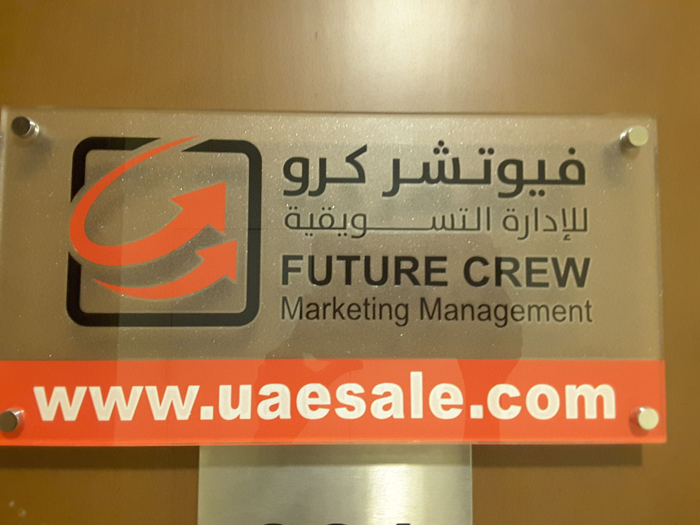 HiDubai-business-future-crew-marketing-management-media-marketing-it-pr-marketing-business-bay-dubai-2