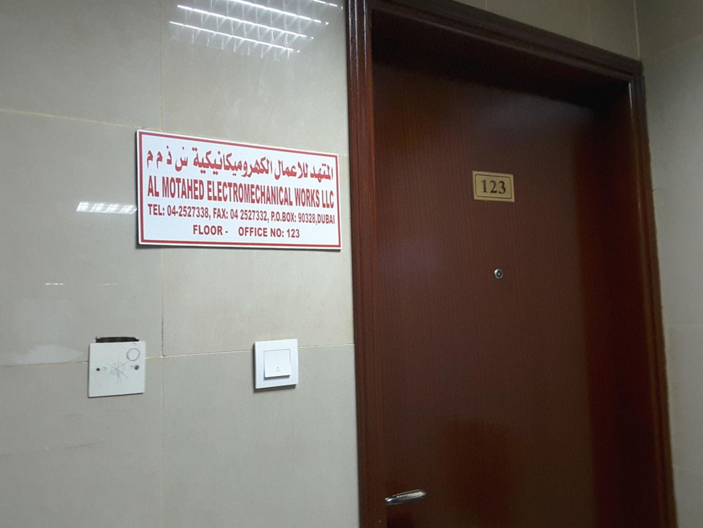 HiDubai-business-al-motahed-electromechanical-works-construction-heavy-industries-construction-renovation-hor-al-anz-dubai-2