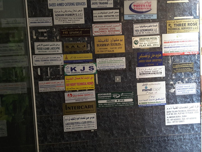 HiDubai-business-fiesta-electromechancal-home-hardware-fittings-al-murar-dubai-2