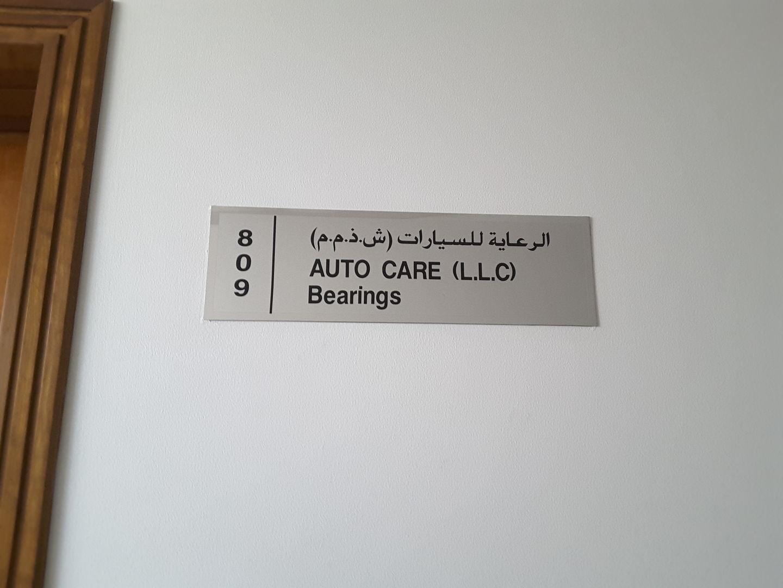 HiDubai-business-auto-care-b2b-services-distributors-wholesalers-al-rigga-dubai-2