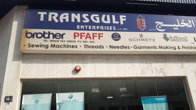 HiDubai-business-trans-gulf-enterprises-b2b-services-distributors-wholesalers-al-garhoud-dubai-2