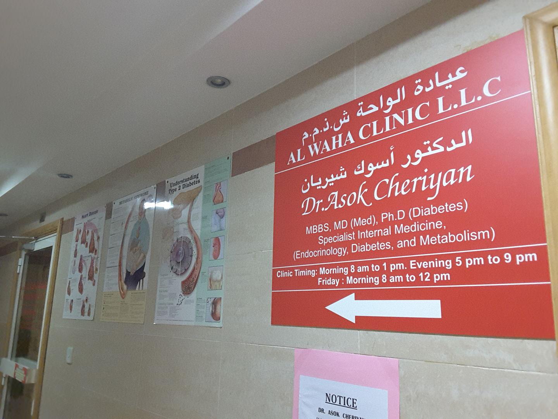 HiDubai-business-al-waha-clinic-beauty-wellness-health-hospitals-clinics-meena-bazar-al-souq-al-kabeer-dubai-2
