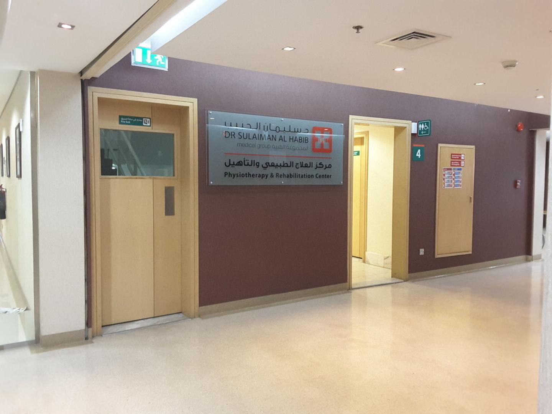 HiDubai-business-dr-sulaiman-al-habib-physiotherapy-and-rehabilitation-center-beauty-wellness-health-specialty-clinics-dubai-healthcare-city-umm-hurair-2-dubai-2