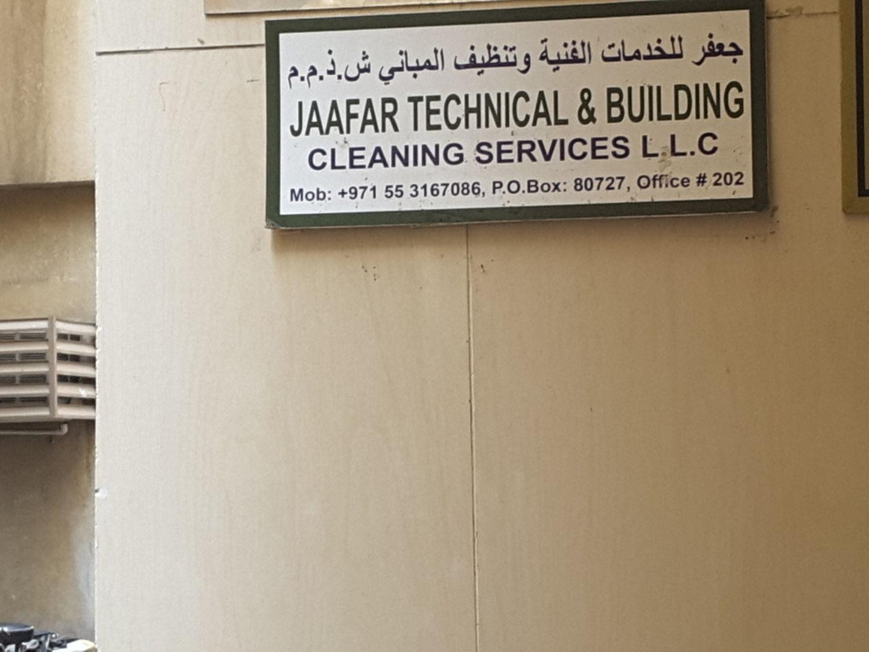 HiDubai-business-jaafar-technical-building-cleaning-services-home-cleaning-services-al-murar-dubai-2