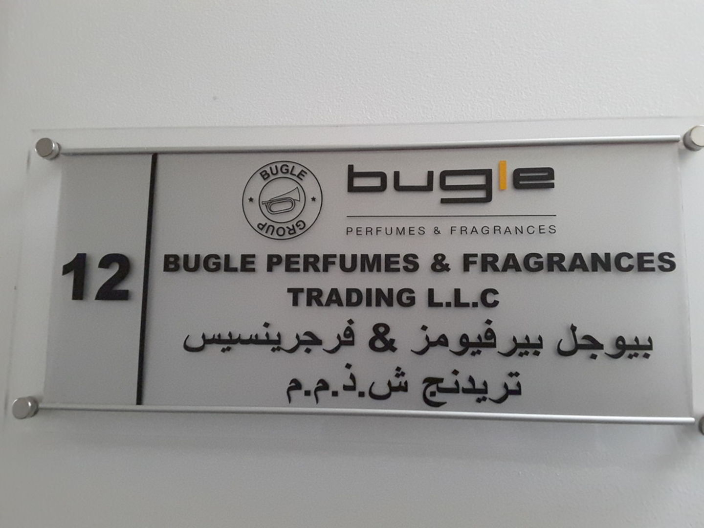 HiDubai-business-bugle-perfumes-fragrances-trading-beauty-wellness-health-beauty-cosmetics-products-manufacturers-al-karama-dubai-2