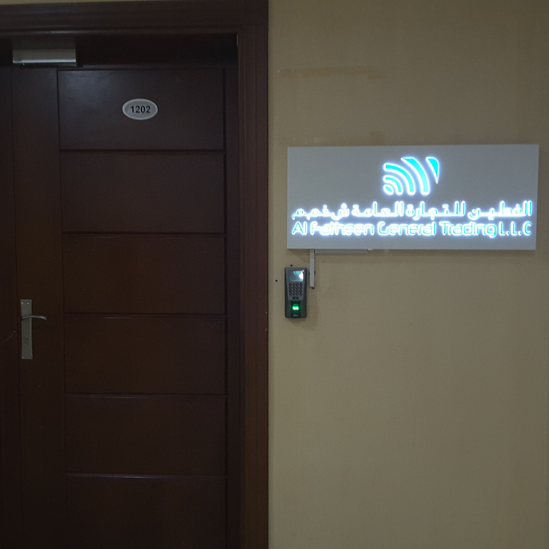 HiDubai-business-al-fatheen-b2b-services-distributors-wholesalers-al-nahda-1-dubai-2