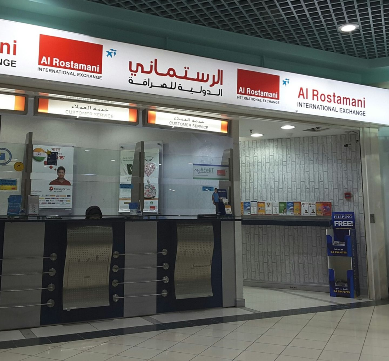HiDubai-business-al-rostamani-international-exchange-finance-legal-money-exchange-mankhool-dubai-2