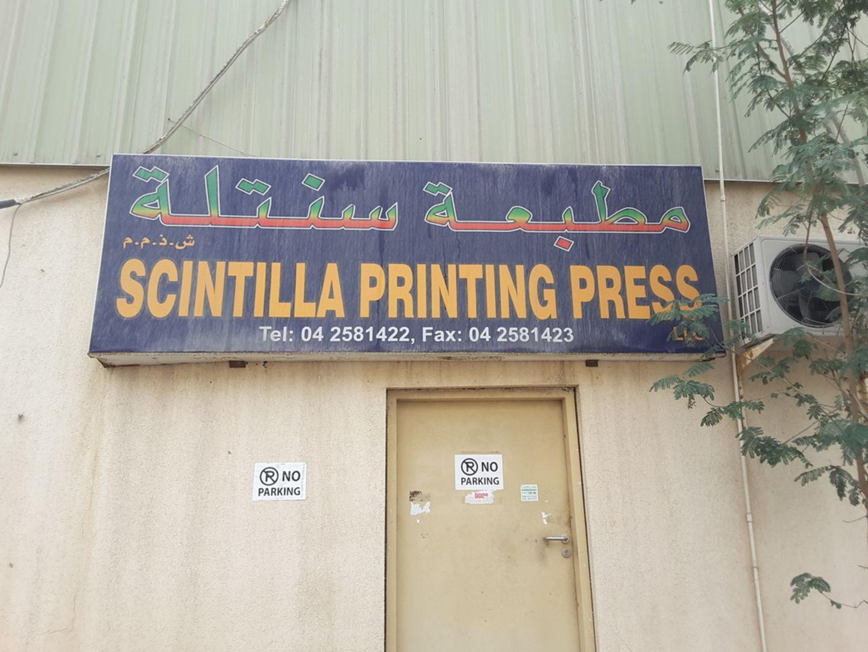 HiDubai-business-scintilla-printing-press-b2b-services-printing-typing-services-al-qusais-industrial-4-dubai-2