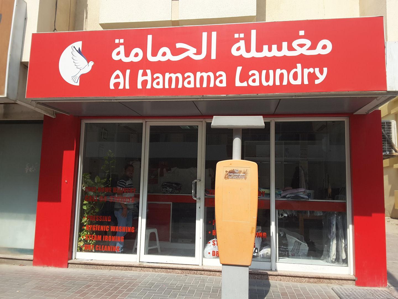 HiDubai-business-al-hamama-laundry-home-laundry-al-karama-dubai-2