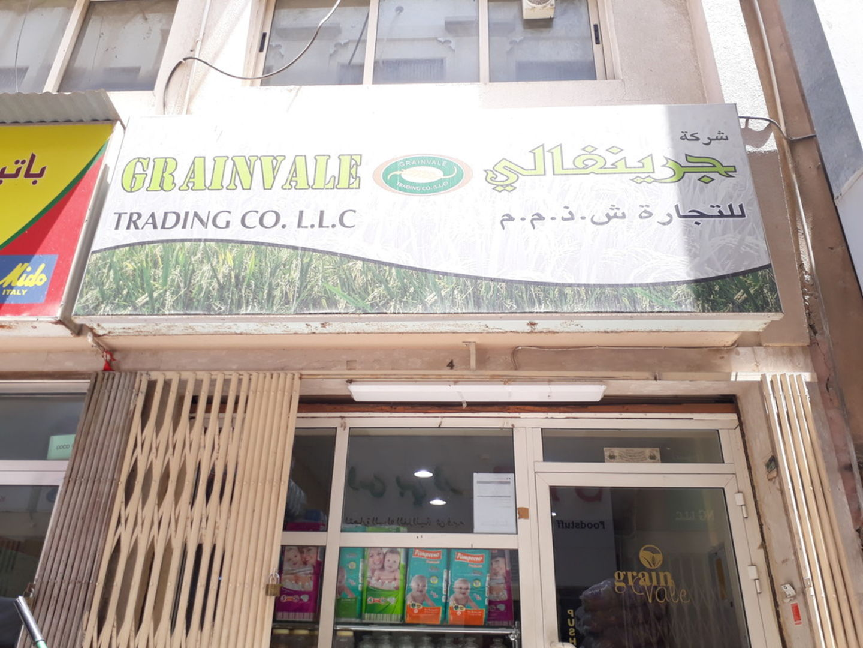HiDubai-business-grainvale-trading-co-b2b-services-food-stuff-trading-al-ras-dubai-2