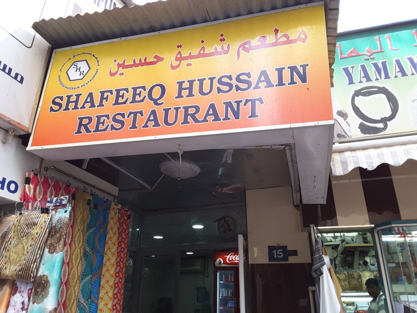 HiDubai-business-shafeeq-hussain-restaurant-food-beverage-cafeterias-al-sabkha-dubai-2
