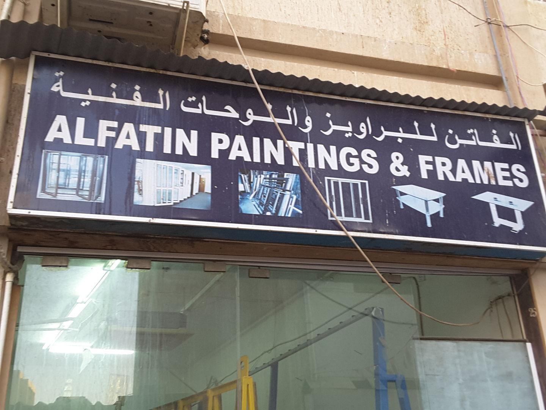HiDubai-business-alfatin-paintings-frames-home-interior-designers-architects-meena-bazar-al-souq-al-kabeer-dubai-2