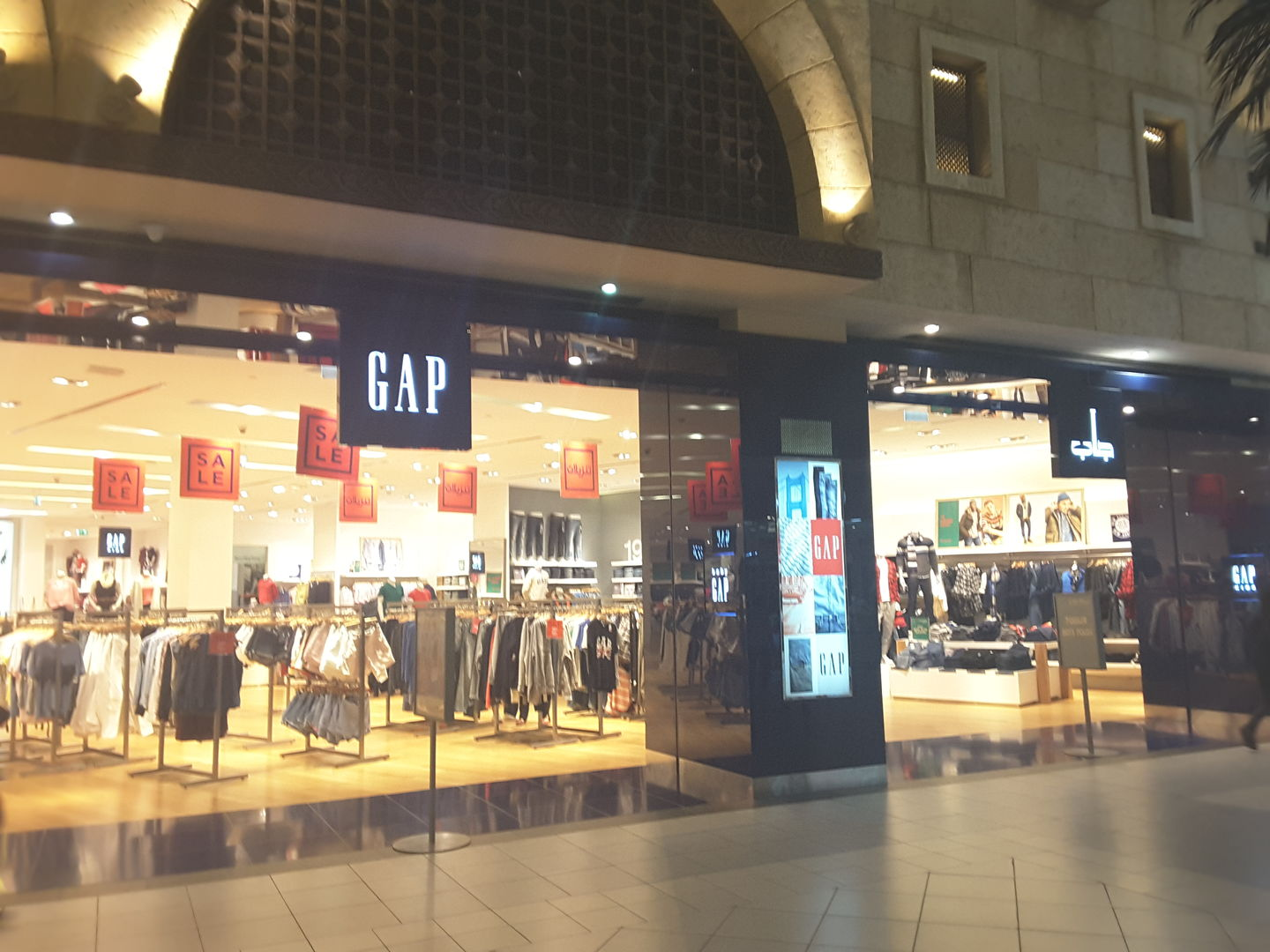 HiDubai-business-gap-shopping-apparel-ibn-batuta-jebel-ali-1-dubai-2