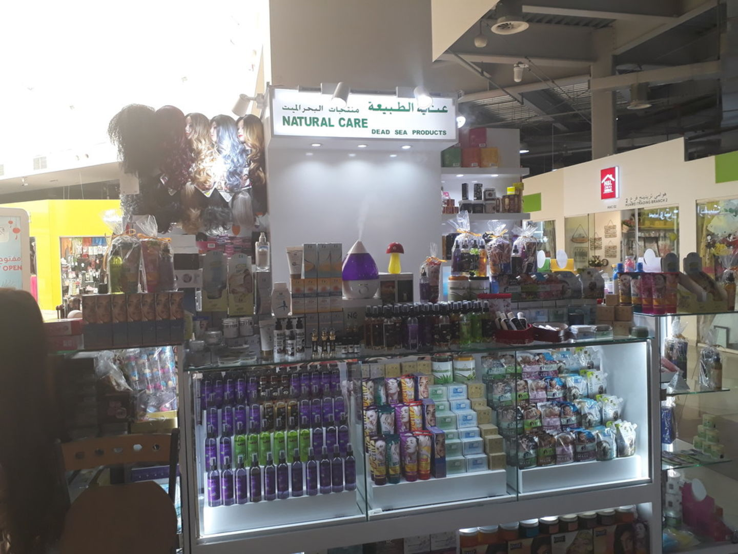 Natural Care Dead Sea Products, (Beauty & Cosmetics Stores