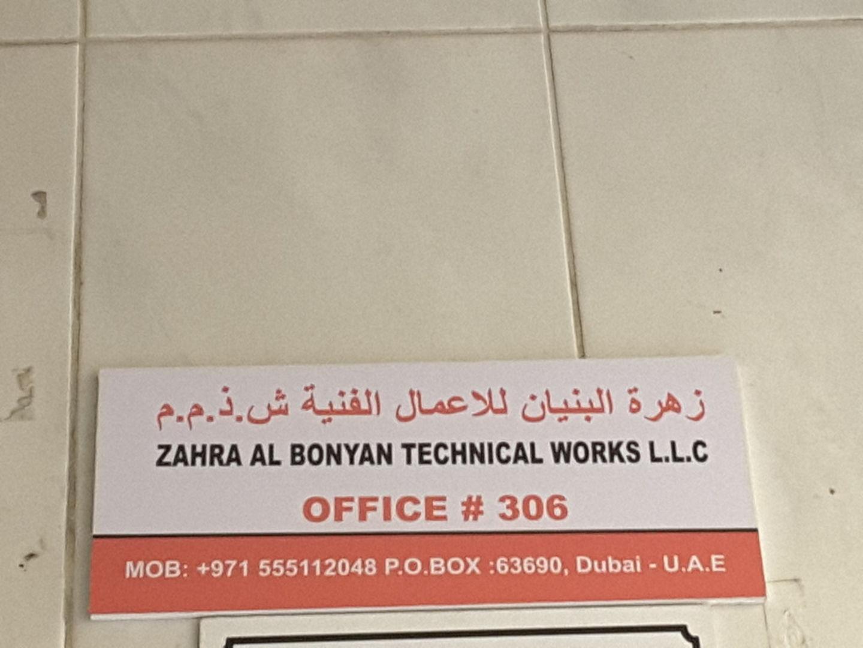 HiDubai-business-zahra-al-bonyan-technical-works-home-hardware-fittings-al-murar-dubai-2