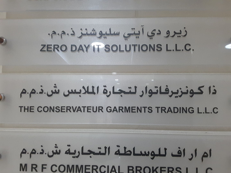 HiDubai-business-the-conservateur-garment-trading-b2b-services-distributors-wholesalers-oud-metha-dubai-2