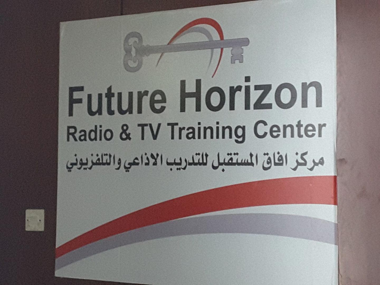 HiDubai-business-future-horizon-radio-tv-training-center-education-training-learning-centres-al-muraqqabat-dubai-2