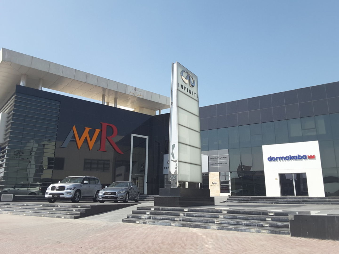 HiDubai-business-arabian-automobiles-infinity-pre-owned-showroom-transport-vehicle-services-used-car-dealers-al-safa-2-dubai