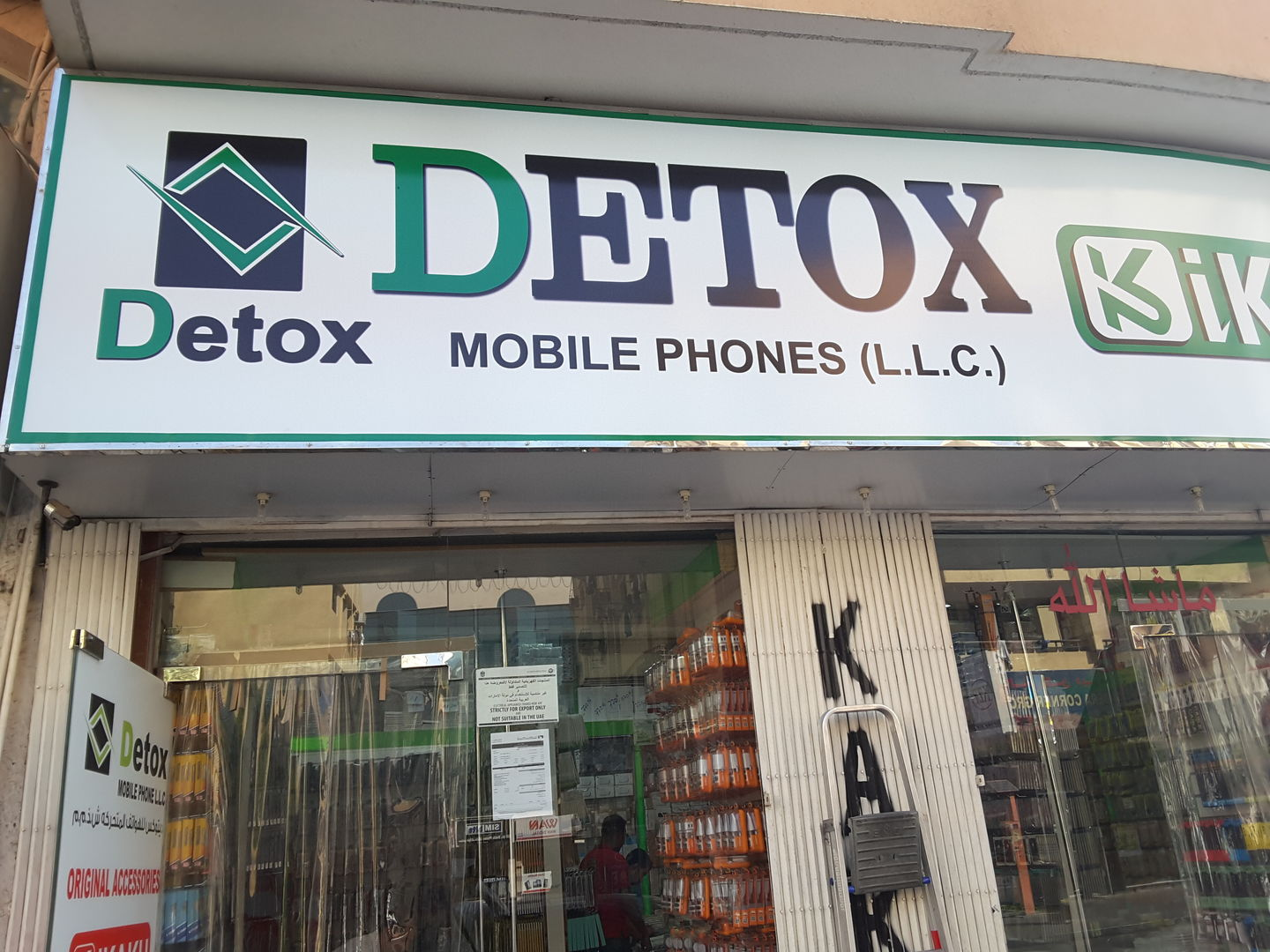 HiDubai-business-detox-mobile-phones-b2b-services-distributors-wholesalers-al-murar-dubai-2