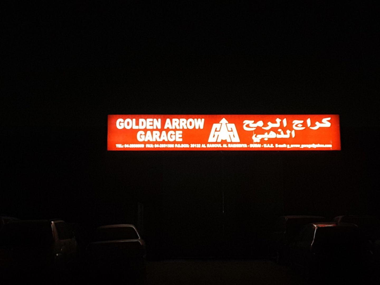 HiDubai-business-golden-arrow-garage-transport-vehicle-services-car-assistance-repair-umm-ramool-dubai-2