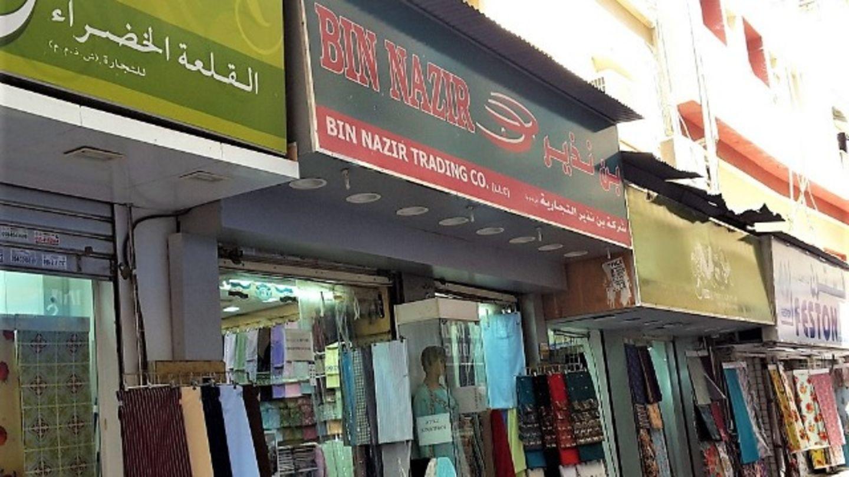 HiDubai-business-bin-nazir-trading-b2b-services-distributors-wholesalers-al-sabkha-dubai-2