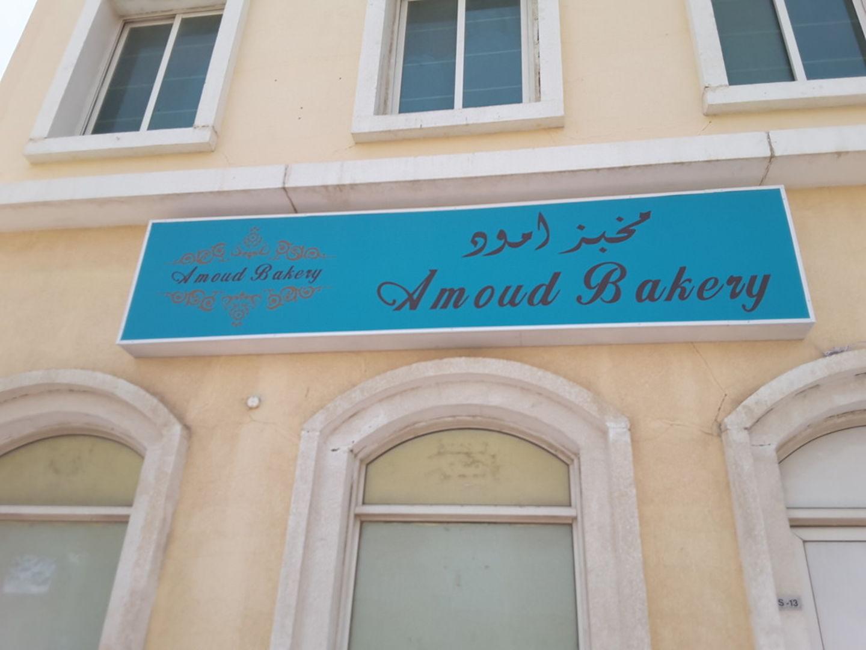 HiDubai-business-amoud-bakery-food-beverage-bakeries-desserts-sweets-international-city-warsan-1-dubai-2