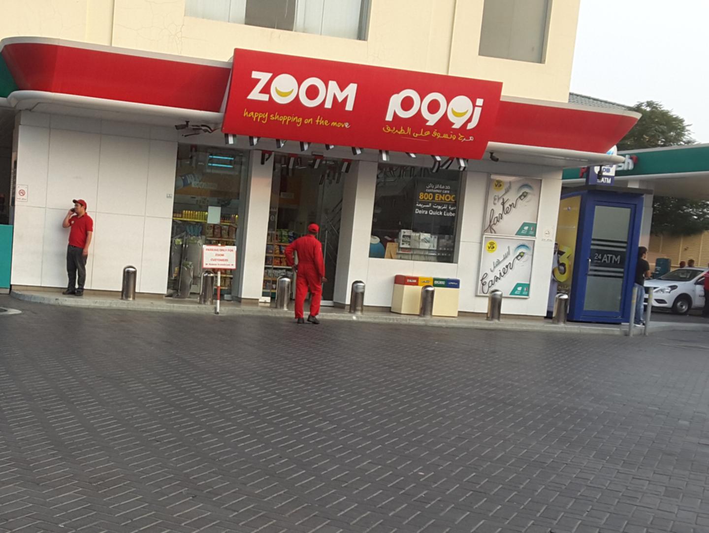HiDubai-business-zoom-shopping-supermarkets-hypermarkets-grocery-stores-al-twar-1-dubai-5
