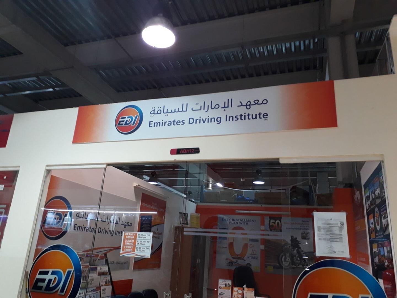 HiDubai-business-emirates-driving-institute-education-driving-schools-international-city-warsan-1-dubai-2