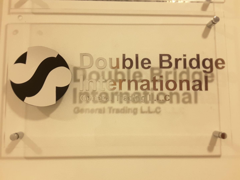 HiDubai-business-double-bridge-international-general-trading-b2b-services-distributors-wholesalers-business-bay-dubai-2
