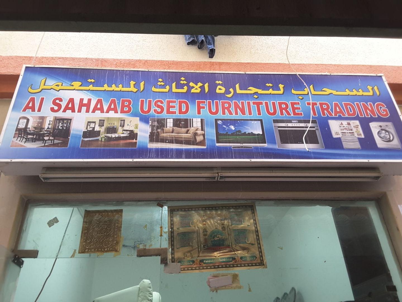 HiDubai-business-al-sahaab-used-furniture-trading-home-furniture-decor-naif-dubai-2