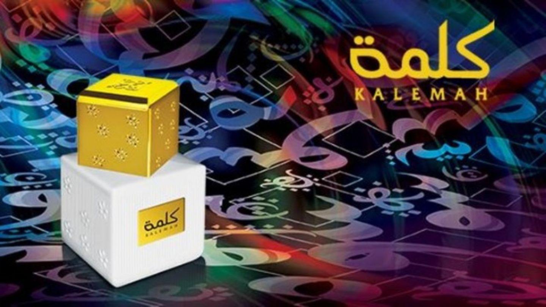 HiDubai-business-ahmed-al-magribi-perfumes-shopping-beauty-cosmetics-stores-mirdif-dubai