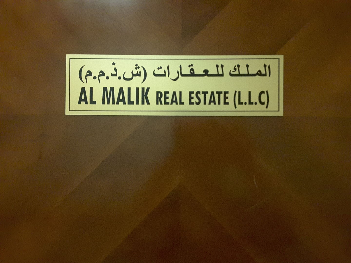 HiDubai-business-al-malik-real-estate-housing-real-estate-real-estate-agencies-al-garhoud-dubai-2