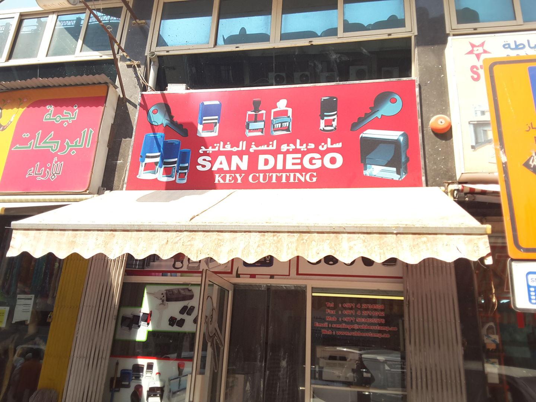 HiDubai-business-san-diego-key-cutting-home-handyman-maintenance-services-ayal-nasir-dubai-2