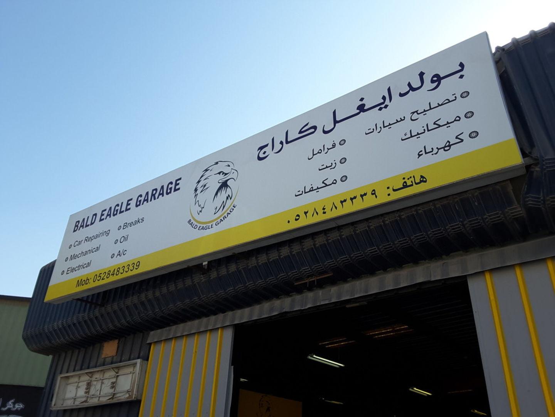 HiDubai-business-bald-eagle-garage-transport-vehicle-services-car-assistance-repair-al-quoz-industrial-1-dubai-2