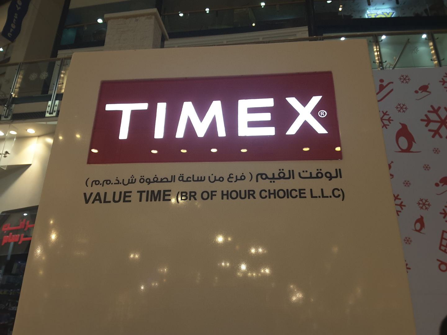 HiDubai-business-timex-kiosk-shopping-watches-eyewear-al-barsha-1-dubai-2