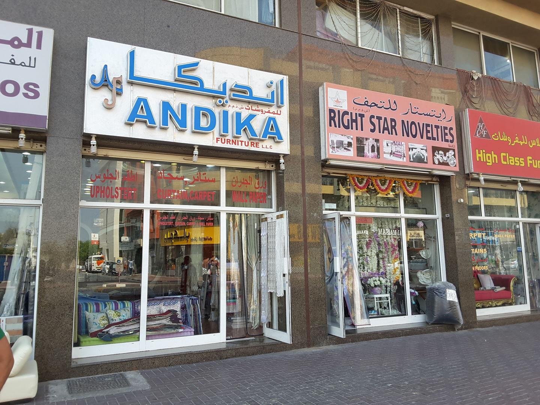 HiDubai-business-andika-furniture-home-furniture-decor-al-satwa-dubai-2