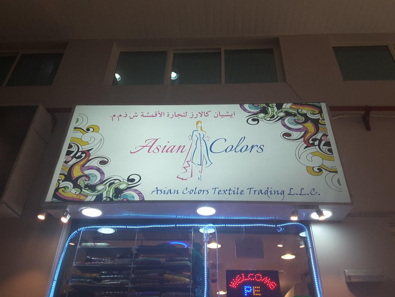 HiDubai-business-asian-colors-shopping-apparel-al-fahidi-al-souq-al-kabeer-dubai