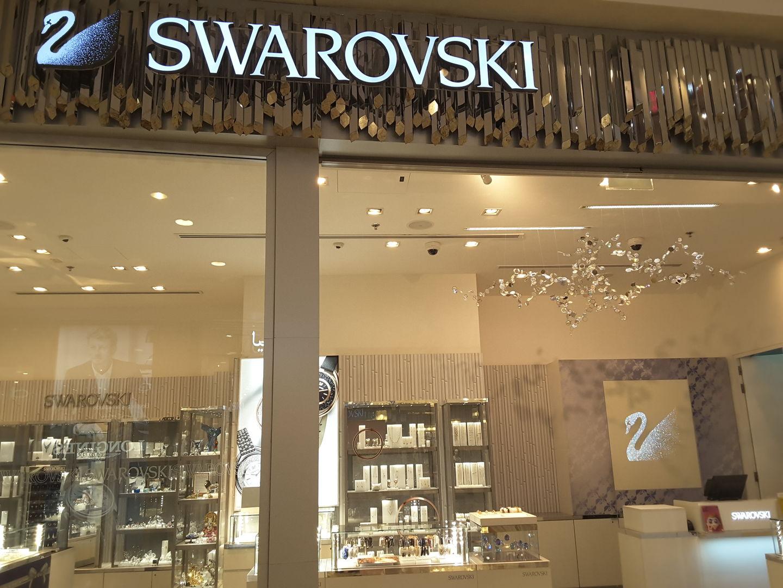 HiDubai-business-swarovski-shopping-jewellery-precious-stones-al-rigga-dubai-2