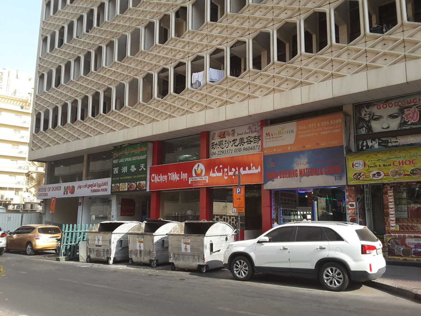 HiDubai-business-al-mansha-electricals-b2b-services-distributors-wholesalers-al-rigga-dubai-2