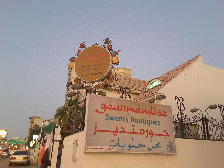 HiDubai-business-gourmandise-sweets-food-beverage-bakeries-desserts-sweets-al-bada-dubai-2